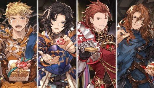 【グラブル】女版四騎士ってどうよ?